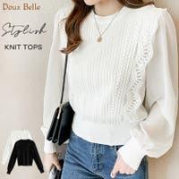 Doux Belle  | DBLW0000674