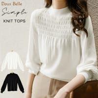 Doux Belle  | DBLW0000676