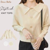Doux Belle  | DBLW0000677