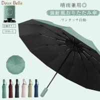 Doux Belle (ドゥーベル)の小物/傘・日傘・折りたたみ傘