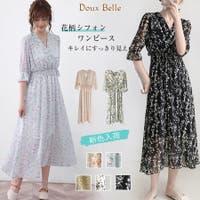 Doux Belle  | DBLW0000390