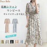 Doux Belle  | DBLW0000297