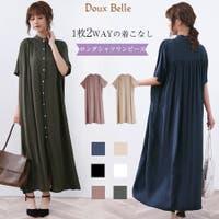 Doux Belle  | DBLW0000391