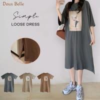 Doux Belle  | DBLW0000291