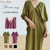 Doux Belle  | DBLW0000389