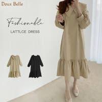 Doux Belle  | DBLW0000574
