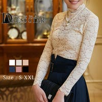 DRESS SCENE | DSSW0001616