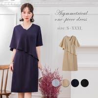 DRESS SCENE | DSSW0001063