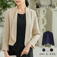DRESS SCENE | DSSW0001573