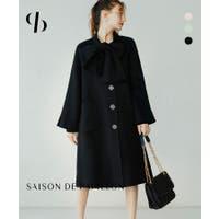 SAISON DE PAPILLON  | DSSW0001940