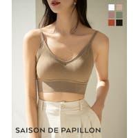 SAISON DE PAPILLON  | DSSW0001623