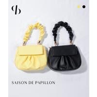 SAISON DE PAPILLON (セゾン ド パピヨン)のバッグ・鞄/ハンドバッグ