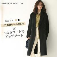 SAISON DE PAPILLON (セゾン ド パピヨン)のアウター(コート・ジャケットなど)/ダウンジャケット・ダウンコート