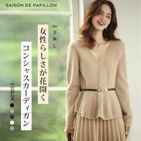 SAISON DE PAPILLON  | DSSW0001418