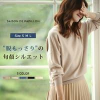 SAISON DE PAPILLON (セゾン ド パピヨン)のトップス/ニット・セーター