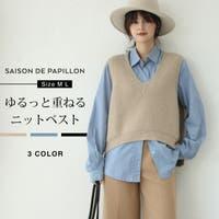 SAISON DE PAPILLON (セゾン ド パピヨン)のトップス/ベスト・ジレ