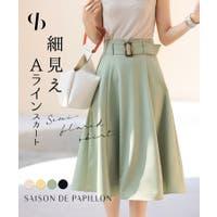SAISON DE PAPILLON  | DSSW0001229
