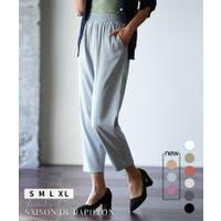 SAISON DE PAPILLON  | DSSW0001350