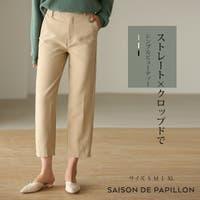 SAISON DE PAPILLON (セゾン ド パピヨン)のパンツ・ズボン/パンツ・ズボン全般