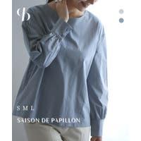 SAISON DE PAPILLON  | DSSW0001866