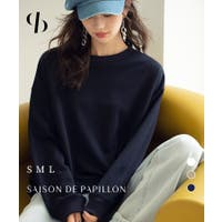 SAISON DE PAPILLON  | DSSW0001867