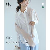 SAISON DE PAPILLON  | DSSW0001869