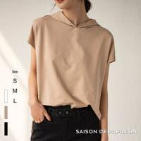 SAISON DE PAPILLON  | DSSW0001653