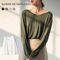 SAISON DE PAPILLON (セゾン ド パピヨン)のトップス/Tシャツ
