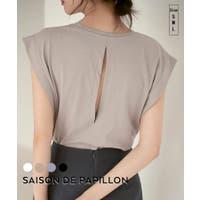 SAISON DE PAPILLON  | DSSW0001712