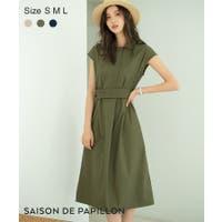 SAISON DE PAPILLON  | DSSW0001759