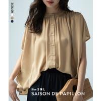SAISON DE PAPILLON  | DSSW0001742