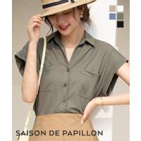 SAISON DE PAPILLON  | DSSW0001663