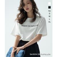 SAISON DE PAPILLON  | DSSW0001723