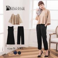 DRESS SCENE | DSSW0000402