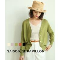 SAISON DE PAPILLON (セゾン ド パピヨン)のトップス/カーディガン