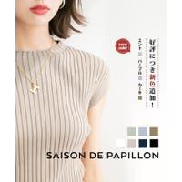 SAISON DE PAPILLON  | DSSW0001218