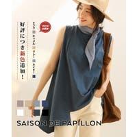 SAISON DE PAPILLON  | DSSW0001320