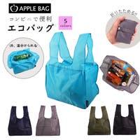 e-mono(イーモノ)のバッグ・鞄/エコバッグ