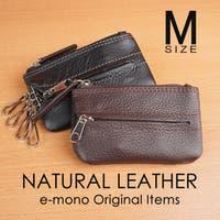 e-mono men(イーモノメン)の財布/コインケース・小銭入れ