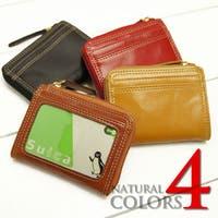 e-mono(イーモノ)の財布/コインケース・小銭入れ