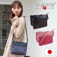 e-mono(イーモノ)のバッグ・鞄/ショルダーバッグ