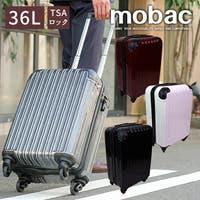 e-mono men(イーモノメン)のバッグ・鞄/キャリーバッグ・スーツケース