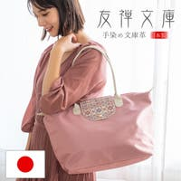 e-mono(イーモノ)のバッグ・鞄/トートバッグ