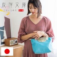 e-mono(イーモノ)のバッグ・鞄/ハンドバッグ