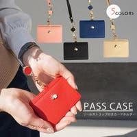 e-mono(イーモノ)の小物/パスケース・定期入れ・カードケース