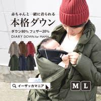 e-zakkamania stores(イーザッカマニアストアーズ)のマタニティ/マタニティ コート