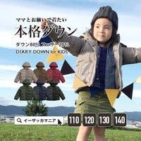 e-zakkamania stores(イーザッカマニアストアーズ)のアウター(コート・ジャケットなど)/ジャケット・ブルゾン