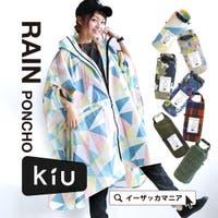 e-zakkamania stores(イーザッカマニアストアーズ)の小物/雨具・レインコート