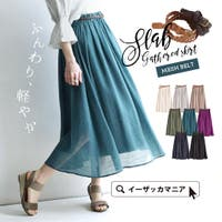 e-zakkamania stores(イーザッカマニアストアーズ)のスカート/ロングスカート・マキシスカート