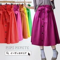 e-zakkamania stores(イーザッカマニアストアーズ)のスカート/ひざ丈スカート